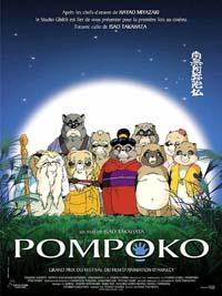 Pompoko [2006]