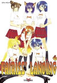 Fairies Landing [#6 - 2006]