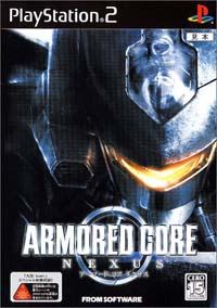 Armored Core Nexus [2006]