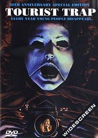 Le Piège [1980]