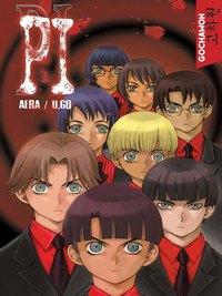 Pi [#1 - 2006]