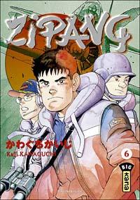 Zipang 6 [2006]