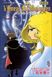 Albator : L'anneau des Nibelungen #7 [2005]