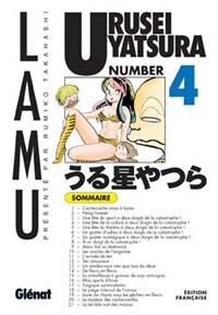 Lamu #4 [2005]