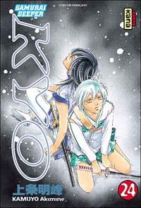 Samouraï Deeper Kyo, tome 24