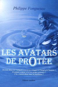 Les Avatars de Protée [2005]