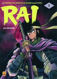 Rai [#1 - 2006]