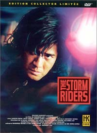 The Storm Riders [2002]