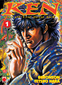 Ken le survivant : Ken – Fist of the blue sky [#1 - 2004]