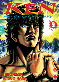 Ken le survivant : Ken - Fist of the blue sky [#2 - 2004]