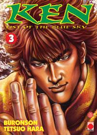 Ken le survivant : Ken – Fist of the blue sky #3 [2004]
