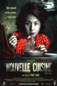 Nouvelle cuisine [2006]