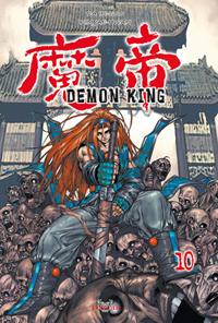 Demon King [#10 - 2006]