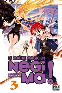 Negima #3 [2006]