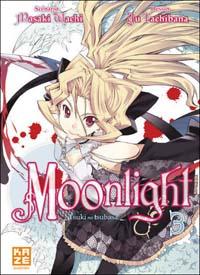 Moonlight Mile #3 [2006]