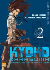 Kyoko Karasuma, Inspecteur à Asakusa [#2 - 2006]