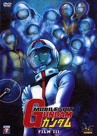 Mobile Suit Gundam - Film 3 [2005]