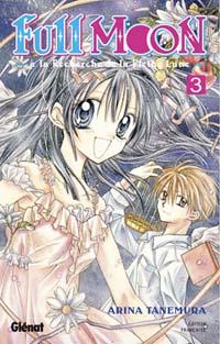 Full Moon Wo Sagashite [#3 - 2006]