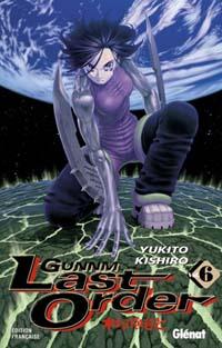 Gunnm Last Order [#6 - 2005]