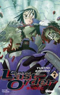 Gunnm Last Order #7 [2006]