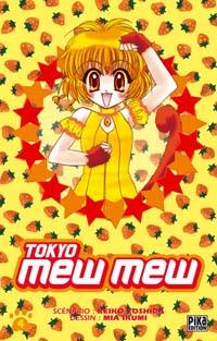 Tokyo Mew Mew [#4 - 2006]