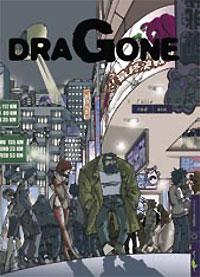 Dragoñe [#1 - 2006]