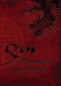 Qin [2005]