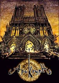 Apokryph [2003]