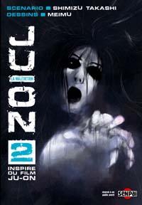 The Grudge : Ju-On #2 [2006]