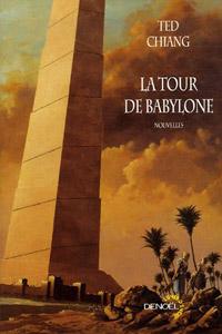 La Tour de Babylone [2006]