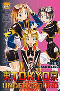 Tokyo Underground [#5 - 2006]