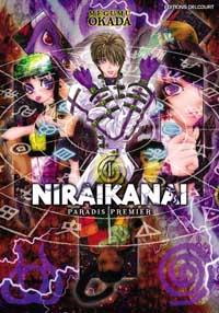 Niraikanai, Paradis Premier [#1 - 2004]