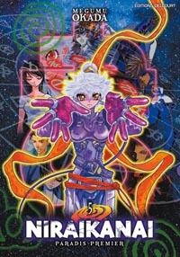 Niraikanai, Paradis Premier [#5 - 2006]