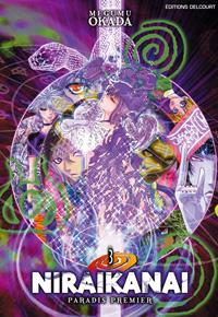 Niraikanai Paradis Premier #3 [2005]