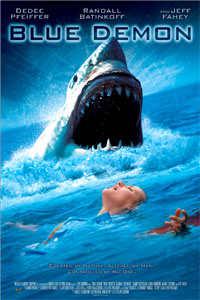 Terreur sous la mer [2005]