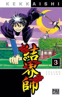 Kekkaishi [#3 - 2006]