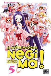 Negima [#5 - 2006]