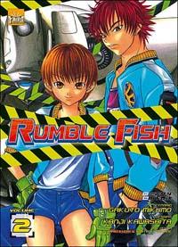 Rumble Fish #2 [2006]