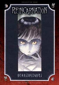 Reincarnation [2006]