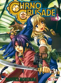 Chrno Crusade #3 [2006]
