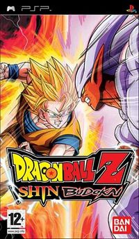 Dragon Ball Z Shin Budokai #1 [2006]