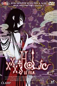 XXX Holic [2006]