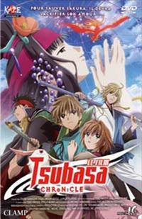 Tsubasa, Reservoir Chronicle : Tsubasa Chronicle [2006]