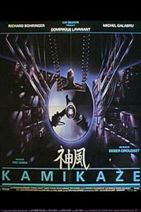 Kamikaze [1986]