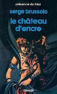 Le château d'encre [1988]