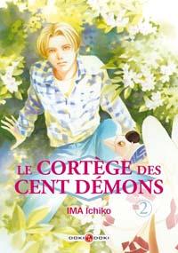Le cortège des 100 démons [#2 - 2006]