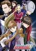 Voir la fiche Mobile Suit Gundam : Gundam Wing [1995]