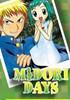 Voir la fiche Midori Days [2004]