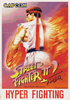 Voir la fiche Street Fighter II Turbo: Hyper Fighting #2 [1992]
