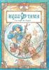 Ryuutama : Traversées Accessoires de jeu Ecran 3 volets - Lapin Marteau